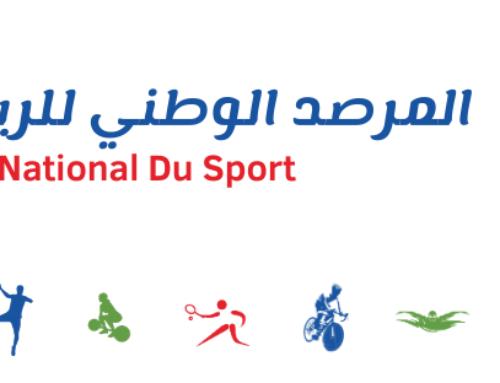 6ème Congrès International de l'Observatoire National du Sport